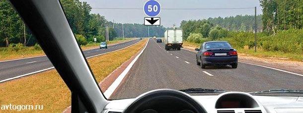 С какой скоростью Вы можете продолжить движение вне населенного пункта по левой полосе на легковом автомобиле