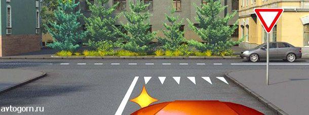 Вы намерены повернуть налево. Где следует остановиться, чтобы уступить дорогу легковому автомобилю