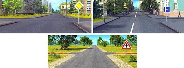 Главная дорога показана