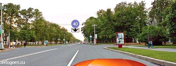 С какой скоростью Вы имеете право продолжить движение в населенном пункте по правой полосе