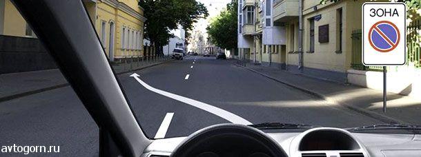 Можно ли Вам поставить автомобиль на стоянку в указанном месте