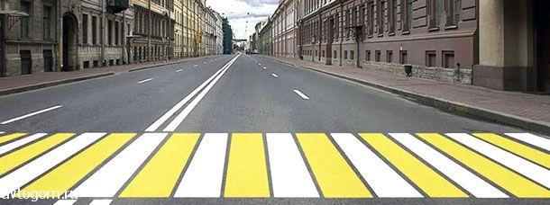Жёлтая разметка на дороге