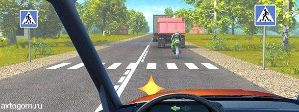Сколько транспортных средств Вам можно обогнать одновременно после проезда пешеходного перехода