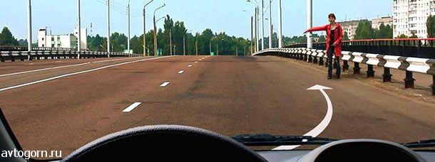 Разрешено ли Вам остановиться на мосту для посадки пассажира