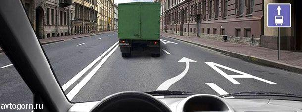 Разрешается ли Вам на легковом автомобиле перестроиться вправо, чтобы продолжить движение в прямом направлении