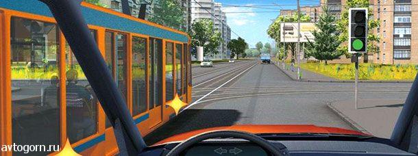 В каком случае Вы обязаны уступить дорогу трамваю