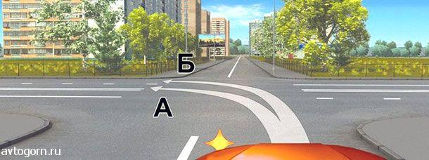 По какой траектории Вам разрешено продолжить движение налево