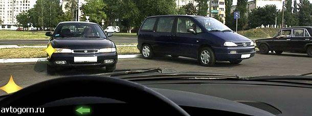 Как Вам следует действовать, выезжая с места стоянки одновременно с другим автомобилем