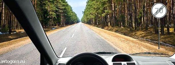 С какой максимальной скоростью Вы имеете право продолжить движение вне населенных пунктов на легковом автомобиле