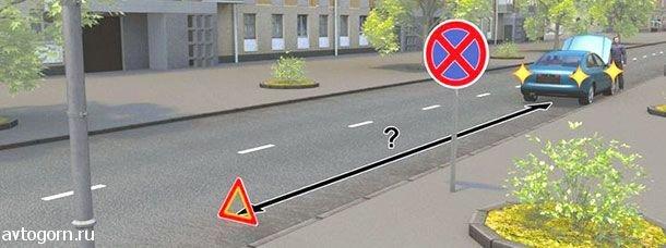 картинка вопроса На каком расстоянии от транспортного средства должен быть выставлен знак аварийной остановки в данной ситуации
