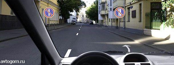 Разрешено ли Вам ставить автомобиль на стоянку в этом месте по четным числам месяца