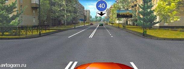 С какой скоростью Вы имеете право продолжить движение в населенном пункте по левой полосе