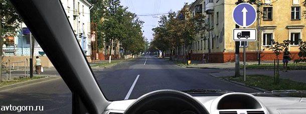 В каком направлении Вам можно продолжить движение на легковом автомобиле