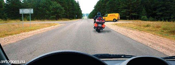 Разрешено ли Вам обогнать мотоцикл