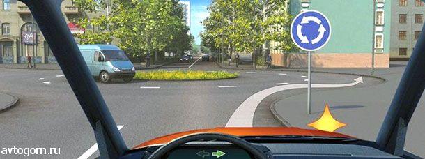 Разрешается ли Вам остановиться на перекрестке с круговым движением