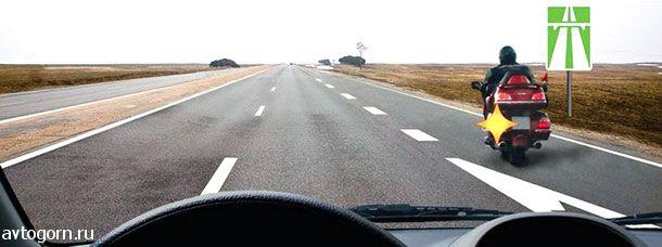 Обязан ли водитель мотоцикла уступить Вам дорогу