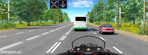 Разрешен ли Вам выезд на полосу с реверсивным движением, если реверсивный светофор выключен