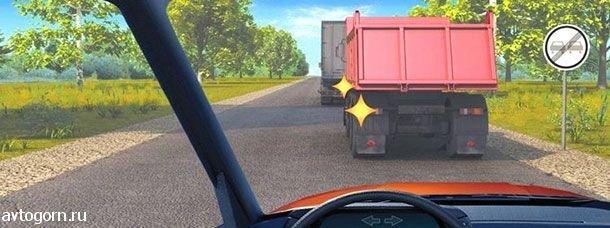 Можно ли Вам начать обгон грузового автомобиля в данной ситуации