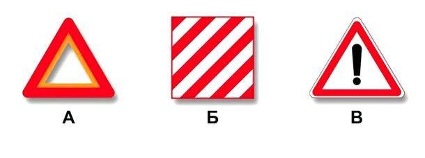 Какой знак используется для обозначения транспортного средства при вынужденной остановке в местах, где с учетом условий видимости оно не может быть своевременно замечено другими водителями