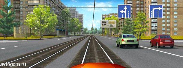 Разрешается ли Вам, управляя легковым автомобилем, продолжить движение по трамвайным путям попутного направления