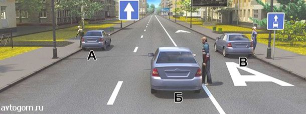 Кто из водителей правильно остановился для высадки пассажиров