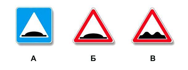 Какие из указанных знаков используются для обозначения границ искусственной неровности