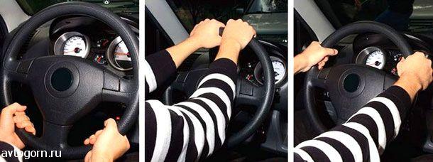 На каком рисунке показано правильное положение рук на рулевом колесе