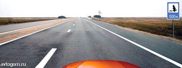 Где Вам разрешается остановиться при движении по автомагистрали