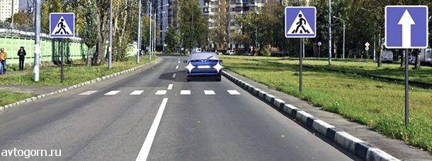 Разрешено ли водителю движение задним ходом при отсутствии других участников движения