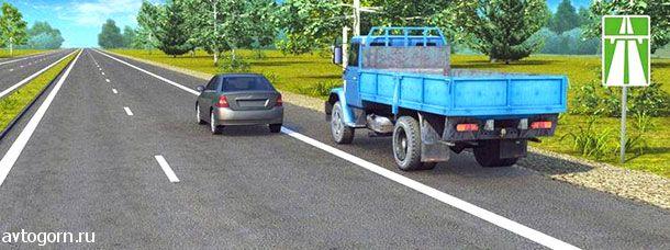 Кто из водителей нарушил правила остановки на автомагистрали