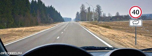 Вам необходимо двигаться со скоростью не более 40 км/ч:
