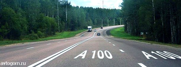 Что обозначает разметка А 100, нанесенная на проезжую часть дороги