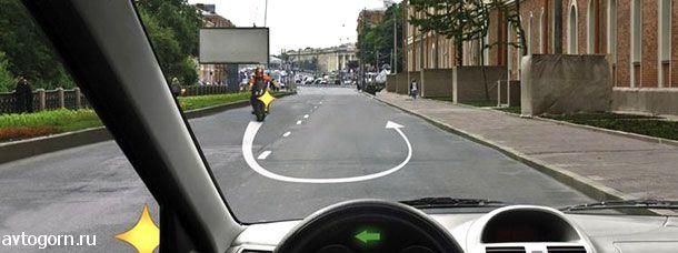 Вы намерены начать движение от тротуара. Должны ли Вы уступить дорогу мотоциклу, выполняющему разворот
