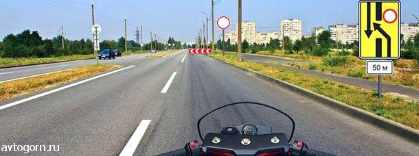 О чем информирует Вас данный дорожный знак с желтым фоном