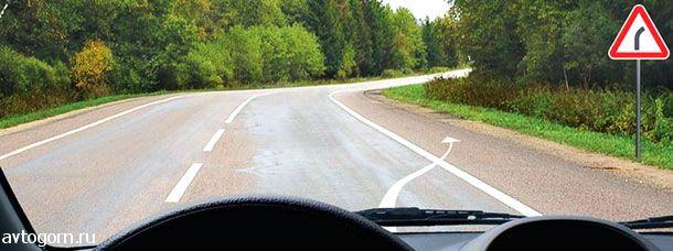 Можно ли Вам поставить автомобиль на стоянку в указанном месте?