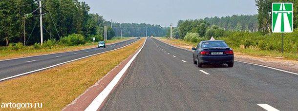 Разрешено ли обучать вождению на этой дороге