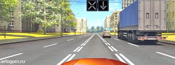 Если реверсивные светофоры выключились, Вам следует