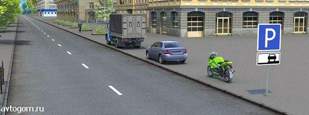 Кто из водителей нарушил правила стоянки