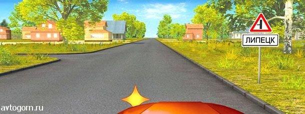С какой максимальной скоростью Вы имеете право продолжить движение на грузовом автомобиле с разрешенной максимальной массой не более 3,5 т после въезда на примыкающую слева дорогу