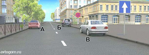 Водители каких автомобилей не нарушили правила остановки