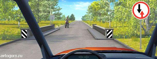 Разрешается ли Вам въехать на мост одновременно с водителем мотоцикла