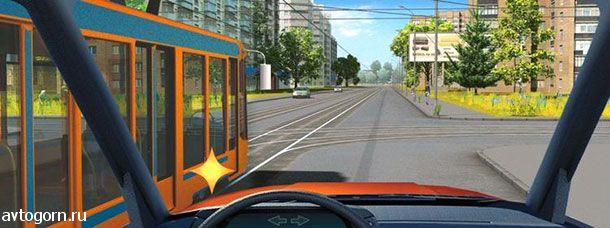 В каких случаях Вы должны уступить дорогу трамваю