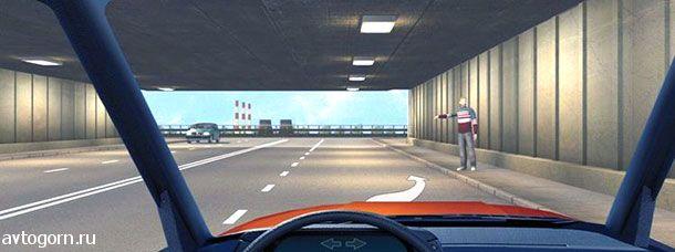 Можно ли Вам остановиться в тоннеле для посадки пассажира