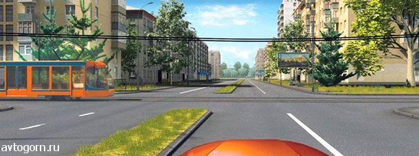 При движении в каком направлении Вы обязаны уступить дорогу трамваю