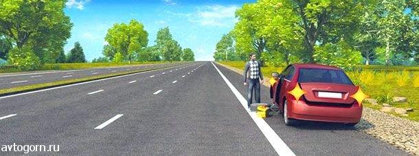 Нарушил ли водитель Правила при вынужденной остановке на автомагистрали