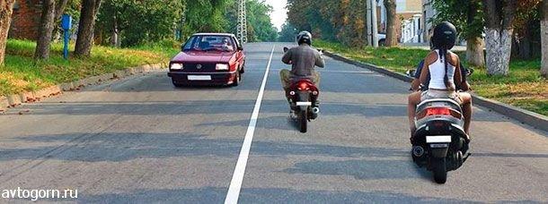 Сколько полос для движения имеет проезжая часть данной дороги