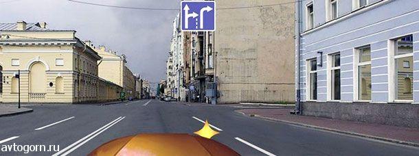 На перекрестке Вы намерены повернуть направо. Как Вам следует поступить