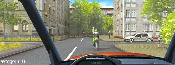 Поднятая вверх рука водителя мотоцикла является сигналом, информирующим Вас о его намерении