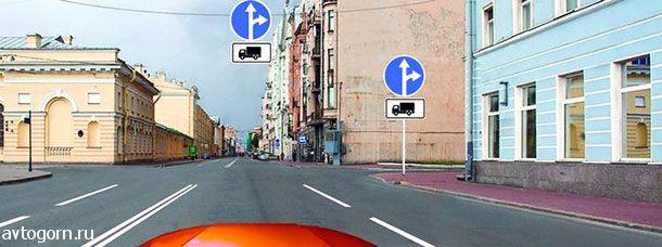 В каких направлениях Вам можно продолжить движение по левой полосе на грузовом автомобиле с разрешенной максимальной массой не более 3,5 т?
