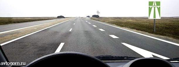 С какой максимальной скоростью Вы имеете право продолжить движение на легковом автомобиле